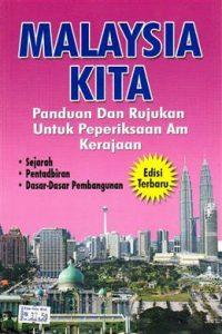 Buku Malaysia Kita